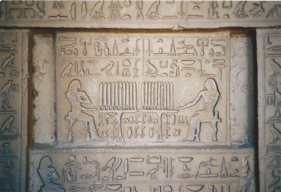 The Global Egyptian Museum