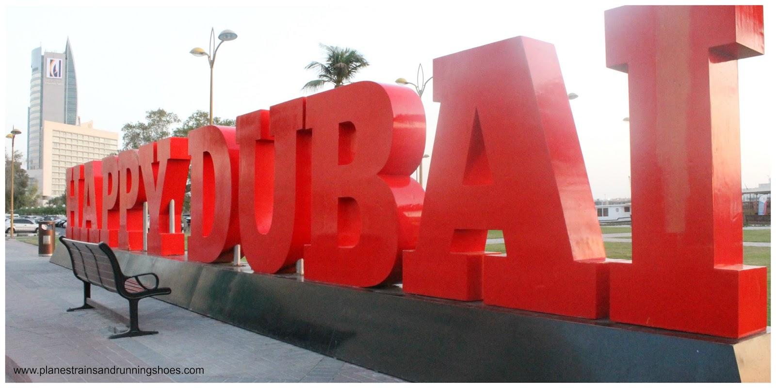 Dubai Expo 2020-Happy Dubai