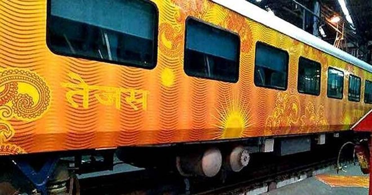indian railway tejas train