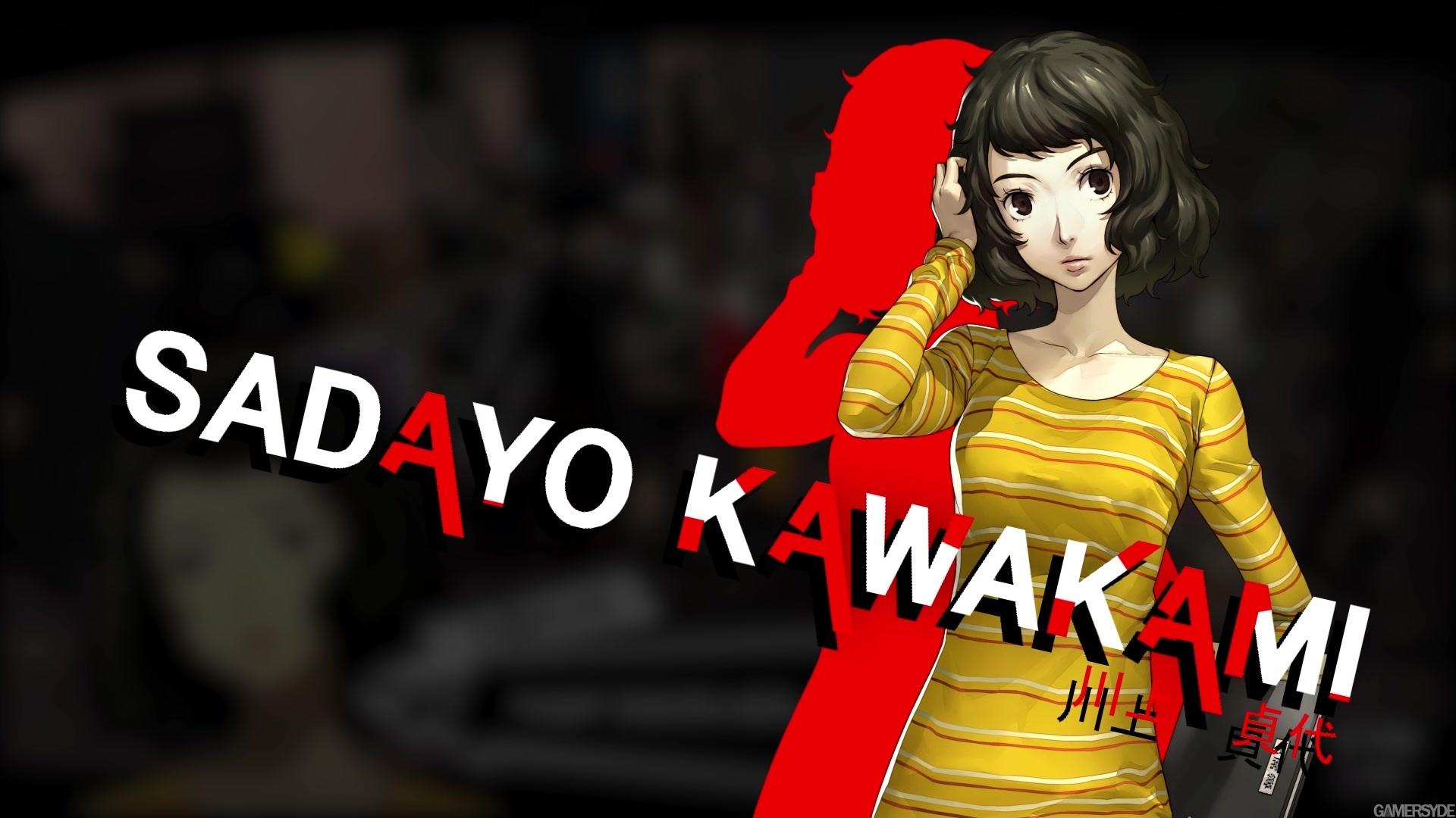 Sadayo Kawakami, Persona 5