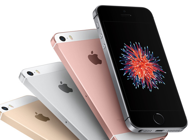 Apple iPhone SE2 news and specifications