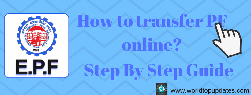How to transfer PF online